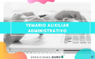 Material indispensable para convertirte en Auxiliar Administrativo del Estado